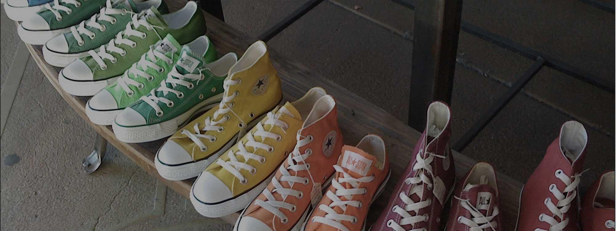 ttsi-slide6-sneakers